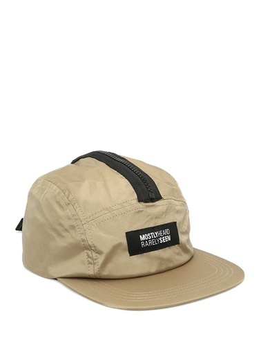 Mhrs Şapka Haki